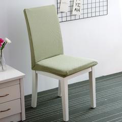 针织条纹弹力椅子套 薄荷绿