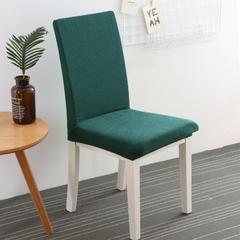 针织条纹弹力椅子套 翡翠绿