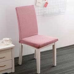 针织条纹弹力椅子套 复古粉