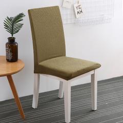 针织条纹弹力椅子套 橄榄绿