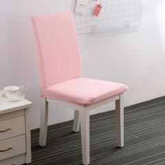 针织条纹弹力椅子套 公主粉