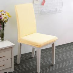 针织条纹弹力椅子套 浪漫黄