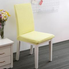 针织条纹弹力椅子套 魅力黄