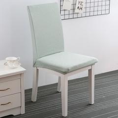 针织条纹弹力椅子套 抹茶绿