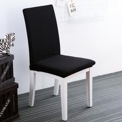 针织条纹弹力椅子套 慕尼黑