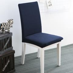 针织条纹弹力椅子套 牛仔蓝