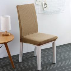 针织条纹弹力椅子套 太妃咖