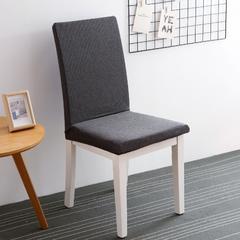 针织条纹弹力椅子套 太空灰