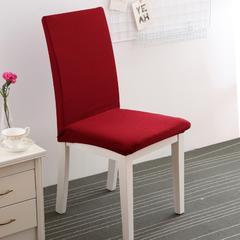 针织条纹弹力椅子套 胭脂红