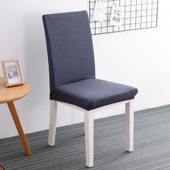 针织条纹弹力椅子套 烟波灰