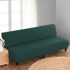 宏雅家纺针织无扶手沙发床套 翡翠绿