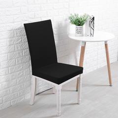 针织细条纹椅套 典雅黑