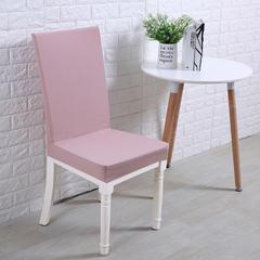 针织细条纹椅套 珊瑚粉