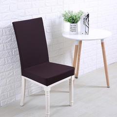 针织细条纹椅套 紫红咖
