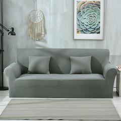 2018兰蒂斯防水弹力沙发套3色-终版 240*300cm(XL码) 兰蒂斯-灰