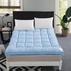 纯色羽丝绒床垫 90*200cm 蓝色