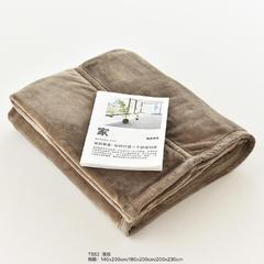 2016良品保暖纤维厚毛毯 140cmx200cm T552浅棕