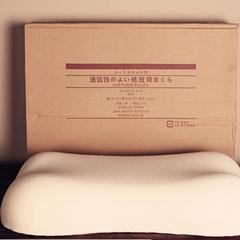 无印良品乳胶枕 米黄