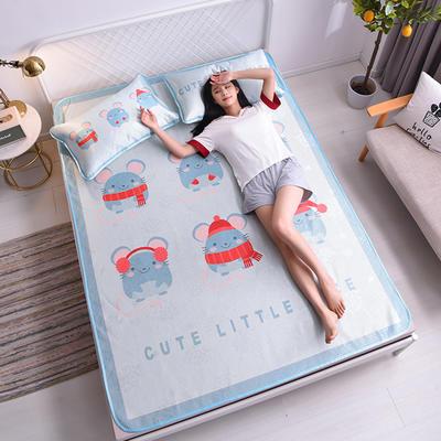 2020-时尚款冰丝席系列 120*195cm 1.2床 迷你小鼠