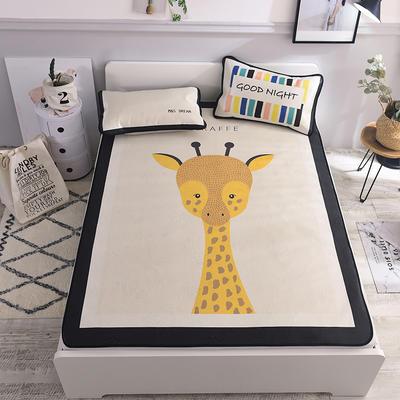 2021新款春夏冰丝席三件套(北欧风) 1.5m凉席三件套 长颈鹿