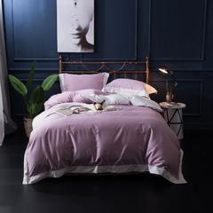全棉四件套-60拼边 标准1.5m-1.8m床 香芋紫-白