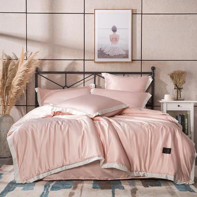 2018新款夏安水洗真丝四件套 1.2m(4英尺)床 夏安-粉色