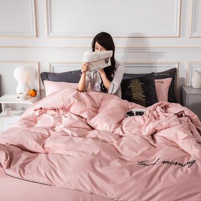 2020新款早安水洗真丝四件套 1.5m床单款四件套 早安-藕粉