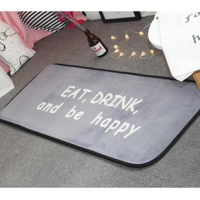 地垫 长条地垫 50*150cm 欢乐时光
