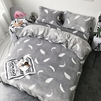 2017亲肤牛奶绒四件套 1.5m(5英尺)床 灰色羽毛