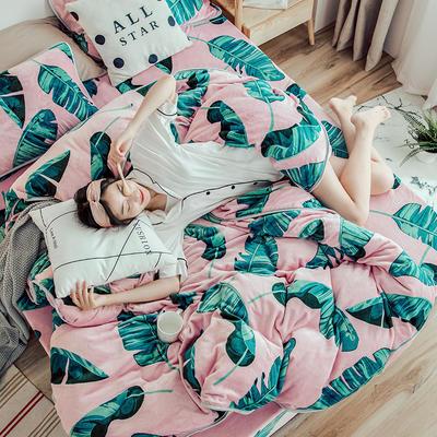 2018年新款牛奶绒四件套(模特图) 1.5m(5英尺)床 粉底绿植