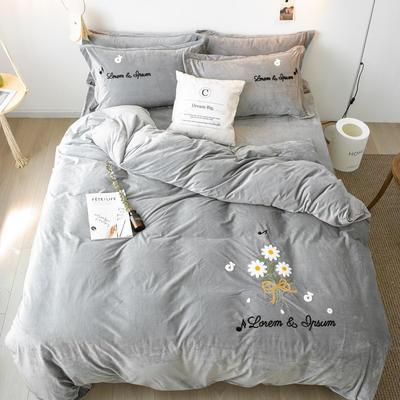 2018新款暖肤绒毛巾绣四件套 1.5m(5英尺)床 雏菊-灰