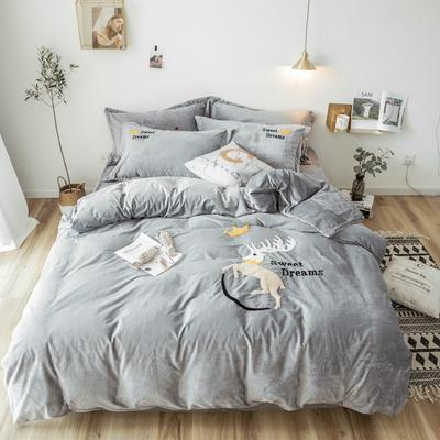 2018新款暖肤绒毛巾绣四件套 1.5m(5英尺)床 梦想马-灰