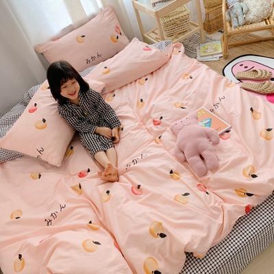 2019新款13070全棉四件套 1.2m床单款三件套 桔子粉