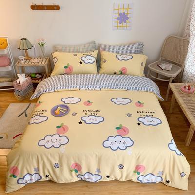 2020新款学生季全棉四件套 1.2m床单款三件套 云朵蜜桃 黄