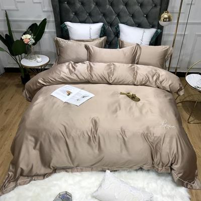 2019新款水洗真丝+棉四件套 1.5m(床单款四件套) 布尔