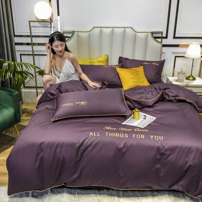 2020新款60S长绒棉绣花全棉四件套—赫拉 1.5m床单款四件套 赫啦-朱砂紫