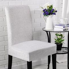 壹零 弹力椅子套 凳子套餐厅客厅饭店通用弹性椅套 马卡龙灰