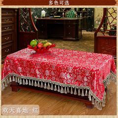 古典风中式丝绸桌布 绸缎茶几布 木质家具盖布 台布 120*170cm 欢天喜地-红