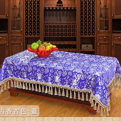 古典风中式丝绸桌布 绸缎茶几布 木质家具盖布 台布 120*170cm 古香古色-蓝