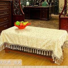 古典风中式丝绸桌布 绸缎茶几布 木质家具盖布 台布 120*170cm 欣欣然-浅黄