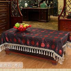 古典风中式丝绸桌布 绸缎茶几布 木质家具盖布 台布 120*170cm 富贵花-枣红
