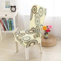壹零 弹力通用椅套 餐厅椅子套 凳子套 宴会椅子套 美丽幻想