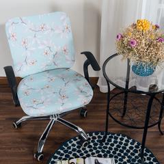 壹零 弹力通用分体式椅子套 凳子套 电脑椅子套 椅套 碧琪公主