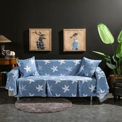2019新款加厚锦绒沙发罩 沙发套 全盖沙发巾 抱枕套规格:45*45 海星