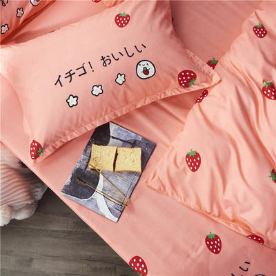2019新款磨毛枕套 48cmX74cm 甜心草莓