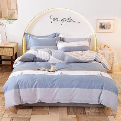 2020新款全棉12868系列四件套—床单四件套 1.2m床单款三件套 理想树