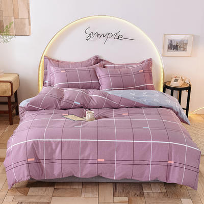 2020新款全棉12868系列四件套—床单四件套 1.2m床单款三件套 晴天