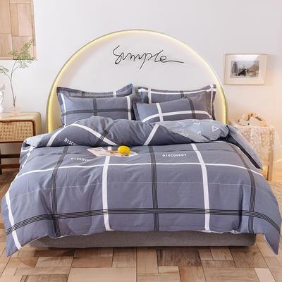 2020新款全棉12868系列四件套—床单四件套 1.2m床单款三件套 时尚格调