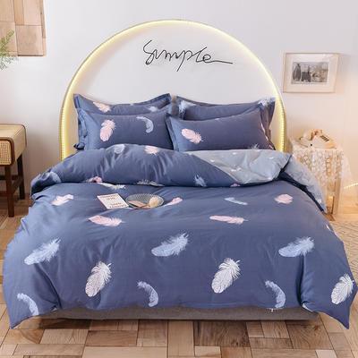 2020新款全棉12868系列四件套—床单四件套 1.2m床单款三件套 雨叶梦