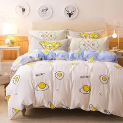 慕她家纺全棉纯棉133*72四件套简约清新床单被套(趣) 1.5米-1.8米床 趣